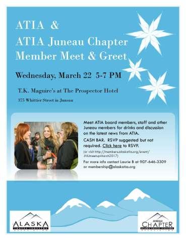 atia-meet-and-greet-flyer-march-2017